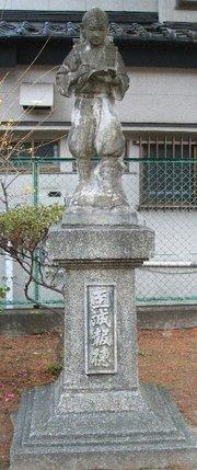 Kinjirou_2
